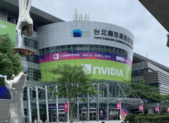 Computex 2021 Date, Keynotes, and All Breaking News