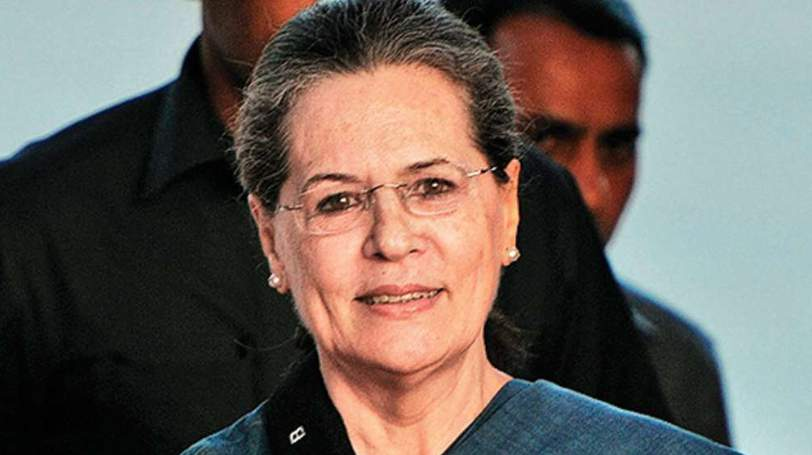 Sonia Gandhi Contact Address, Phone Number, House Address