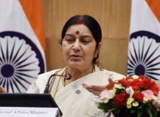 sushma swaraj, telephone number, home address